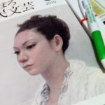 文芸誌「札幌市民文芸」掲載(2007~2010)