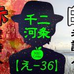 第2回文学フリマ札幌に初出店!