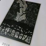ぱにあ103号に詩「叛旗 ―『北』字解」掲載